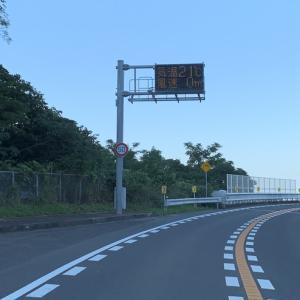 2019/10/5大島大橋の風速