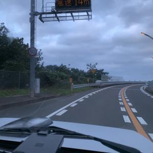 2019/10/12 大島大橋の風速