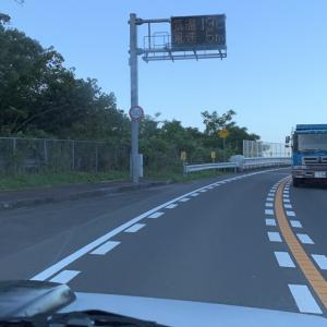 2019/10/14 大島大橋の風速