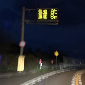 2019/12/07 大島大橋の風速