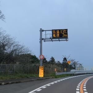 2020/01/24 大島大橋の風速