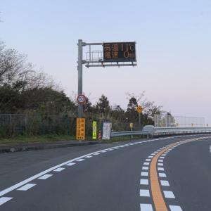 2020/04/04 大島大橋の風速