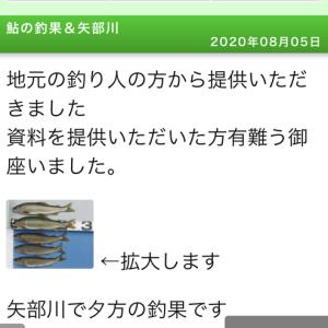 八女の木下釣具さんのブログ