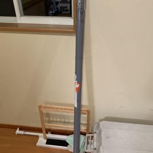 修理に出した鮎竿が戻りました。