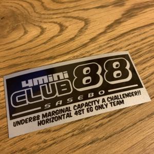 4mini club 88saseboのステッカーがカッコイイ!