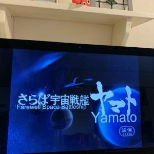 さらば宇宙戦艦ヤマト愛の戦士たち