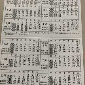 造船カレンダー