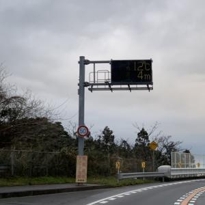 2021/03/05 大島大橋の風速と気温