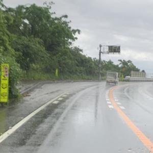 2021/05/15 大島大橋の風速と気温