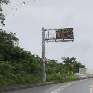 2021/06/12 大島大橋の風速と気温