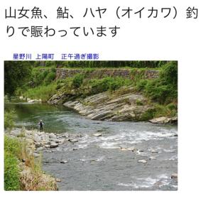 木下釣具さんのブログに私が写ってます