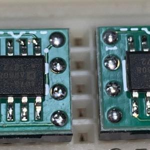 Technics SU-A6 ⑧