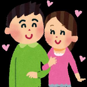 【実体験】年下彼氏と付き合ったら感じた良いこと8選【バツ1子持ち】