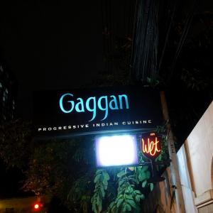 ガガン閉店 週末弾丸の旅で訪れる*バンコク