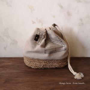 ジュート編み底巾着ポーチ