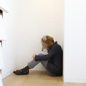 「夫が部屋にこもって出てこない・・・」どうすればいいの?