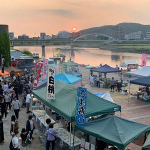 京橋朝市に行きました