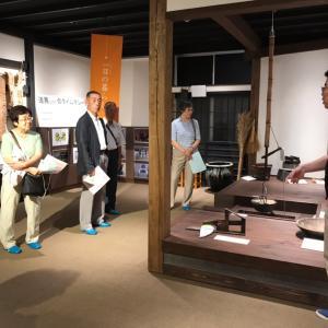 研修旅行で芦東山記念館、一関市民族資料館、及善ザエスプリへ
