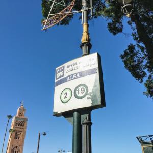 【モロッコ】マラケシュ市内から空港へのアクセス方法【バス・タクシー】