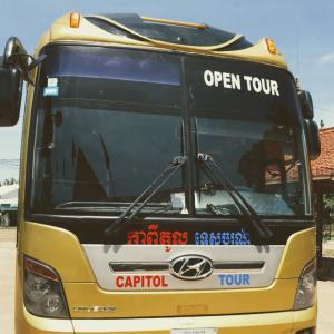シェムリアップからプノンペンへのバス移動【陸路移動】