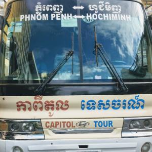 プノンペンからホーチミンへのバス移動【陸路移動】