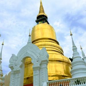 【タイ】チェンマイのおすすめ観光スポット10選