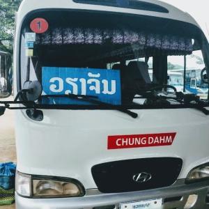 ルアンパバーンからビエンチャンへのバス移動【陸路移動】