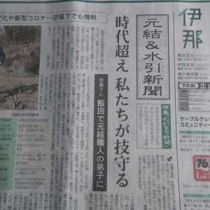 日本一のある街って、なんかいいですよね・・・