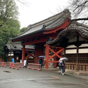 東大と原宿駅