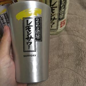 こだわり酒場のレモンサワーの素のタンブラーを入手したぞ!