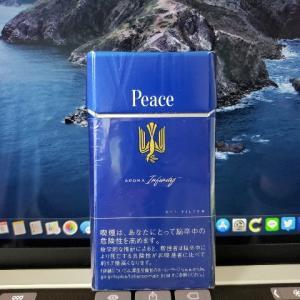 Peace AROMA Infinity(ピースアロマインフィニティー)普段吸いタバコ