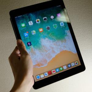 今Amazonサイバーマンデーで3万2千円なのでiPadをフォトレビュー。結局便利なの?