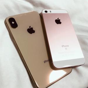 iPhone XSがドコモオンラインショップで6万円だったので買ったぞ