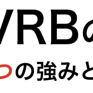 VRBいつまで続く?継続しやすい5つの仕組みとは【仮想通貨高配当ウォレット】