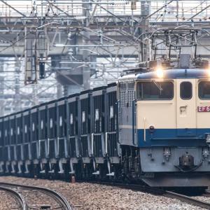 最後の石炭列車