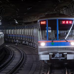 短スカ電車(三田線)