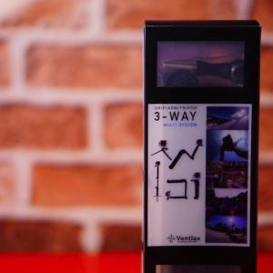 【GoPro】おすすめ自撮り棒はVentlax 3way自撮り棒だ!