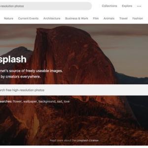 画像共有サイト「Unsplash」に新規登録する方法