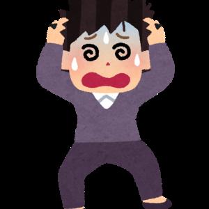 内覧当日/住宅ローン事前審査申込☆中古住宅は住宅ローンが組めない!?