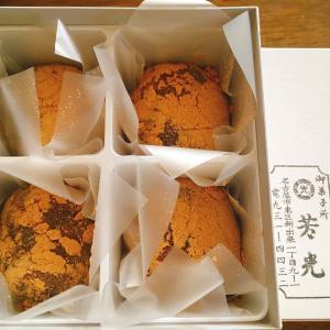 芳光(名古屋市東区)のわらび餅