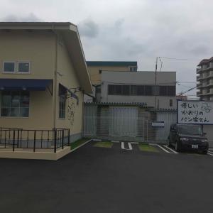 優しいかおりのパン屋さん3号店(名古屋市名東区)