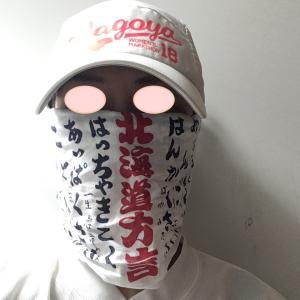 水曜日の帰宅ランと名古屋ウィメンズマラソンチャレンジ枠