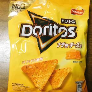 ドリトスナチョチーズ