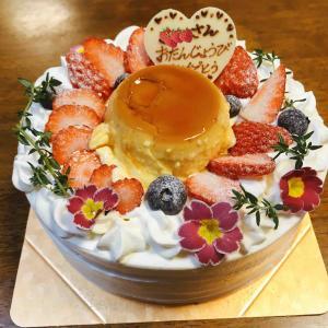 エールのバースデーケーキ