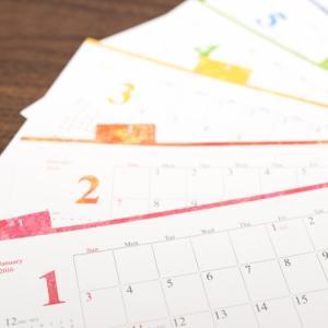 55歳が月初めにする生活習慣と新しい生活習慣
