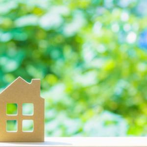 家の売却も最終章 不動産業界はゲンを担ぐらしい
