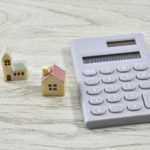 理想の住まいへの引っ越し費用(ゴミ処理代含む)総額と大切な事