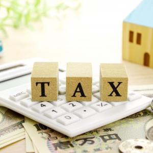 固定資産税、最後の支払いで思うあれこれ
