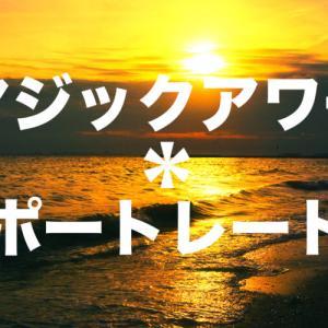 【作品集】マジックアワー*ポートレートVol.001