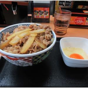 /牛丼 玉子|吉野家/